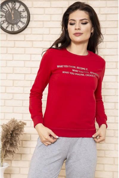 Свитшот женский 138R2000-2 цвет Красный