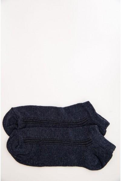 Носки женские 131R118129 цвет Синий