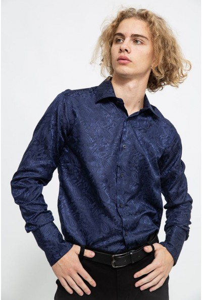 Рубашка SW-8 цвет Синий