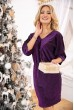 Купить Платье женское 115R169 цвет Фиолетовый