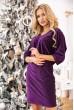 Платье женское 115R169 цвет Фиолетовый стоимость