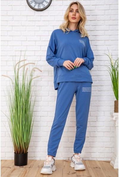 Летний спортивный костюм женский цвет Джинс 129R15115 57127