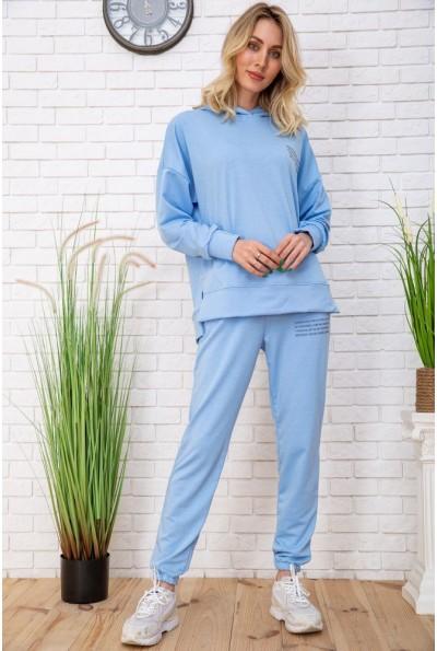 Летний спортивный костюм женский цвет Голубой 129R15115 57167