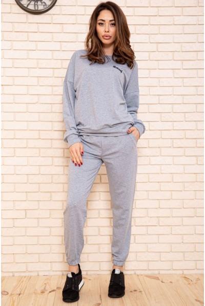 Спортивный костюм женский прогулочный однотонный цвет Серый 103R192