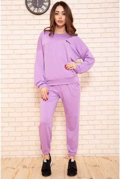 Спортивный костюм женский прогулочный однотонный цвет Сиреневый 103R192