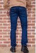 Джинсы мужские на флисе   цвет синий 129R2097 цена 1349.0000 грн