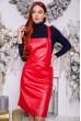 Сарафан 153R1114 цвет Красный стоимость