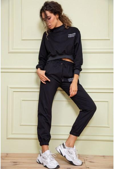 Спорт костюм женский 129R7806 цвет Черный 63199