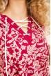 Худи женское с капюшоном, вырез со шнурком, рукав на манжете AG-0009612 принт Фуксия-белый цена 349.0000 грн