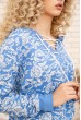 Батник женский с манжетами, трикотажный с капюшоном AG-0009612 Голубой с белым скидка