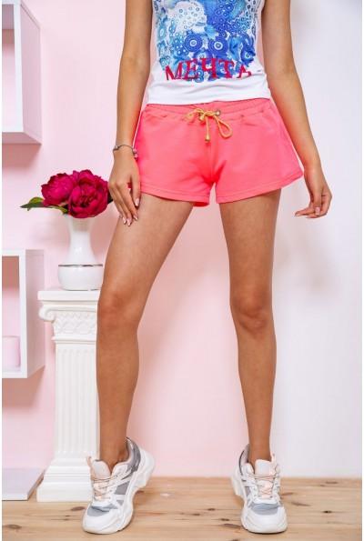 Шорты женские 167R171 цвет Розовый 59957