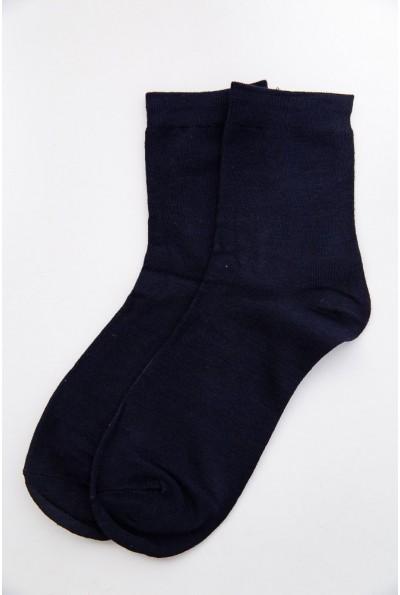Носки мужские 151R961 цвет Темно-синий