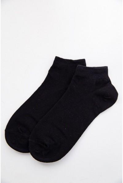 Носки женские 151R2248 цвет Черный