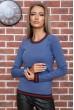Купить Свитер женский  цвет джинс 131R9022 66503