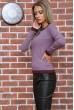 Свитер женский  цвет светло-фиолетовый 131R9022 цена 769.0000 грн