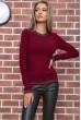 Купить Свитер женский  цвет бордовый 131R9022 66499