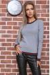 Купить Свитер женский  цвет серый 131R9022 66513