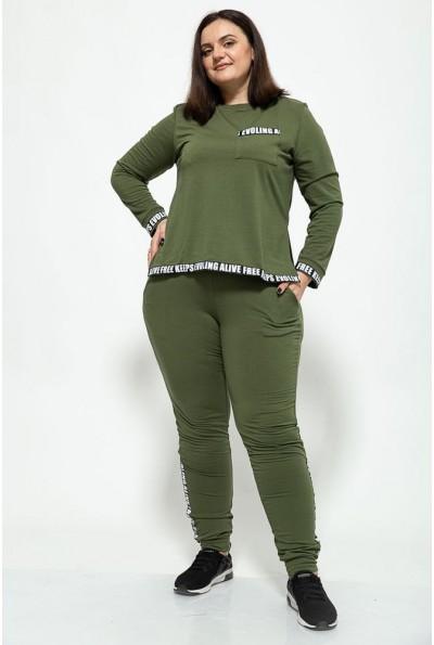 Спорт костюм женский 104R108 цвет Хаки