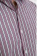 Рубашка мужская вишневая в полоску офисный стиль 24#LS цена 709.0000 грн