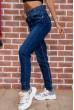 Женские джинсы с высокой талией синие 129R5088 стоимость