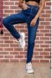 Купить Женские джинсы с высокой талией синие 129R5088 45587