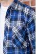 Рубашка мужская фланелевая  цвет сине-белый 129R16114 скидка