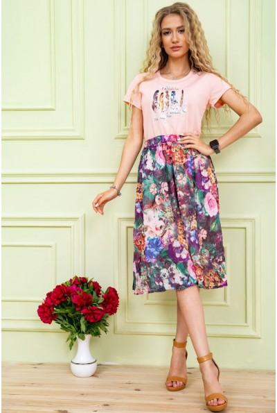 Платье женское  цвет персиковый 119R0419 58505