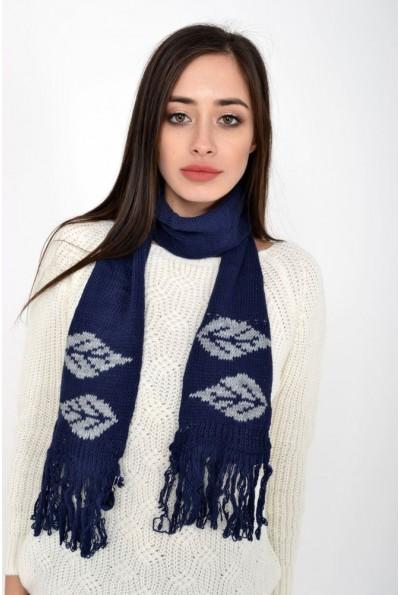 Шарф женский теплый,зимний синий с серым 103R067