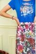 Платье женское  цвет электрик 119R0419 цена 869.0000 грн