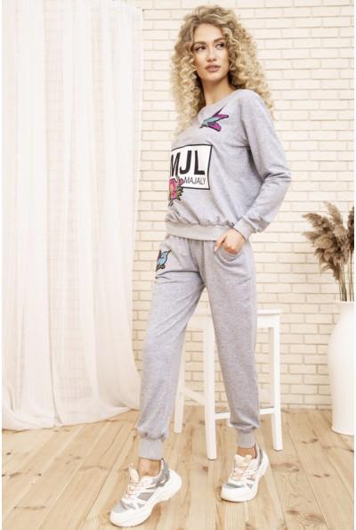 Женский костюм двунитка Свитшот и штаны цвет Серый 167R21-3 53439