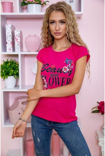 Футболка женская 167R111 цвет Розовый 61232