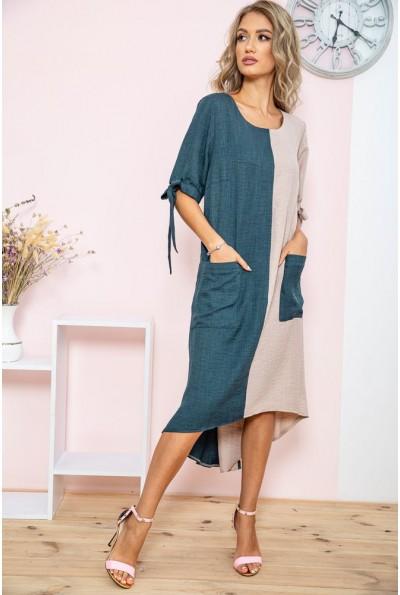 Платье  цвет бежево-зеленый 150R657 65078