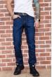 Купить Джинсы мужские  на флисе  цвет темно-синий 129R3024 67153