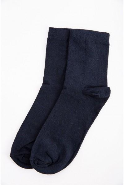 Носки мужские 131R123055 цвет Темно-синий
