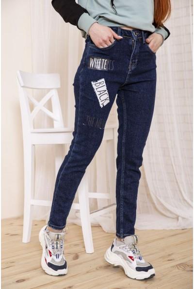 Женские темно-синие джинсы с принтом 164R1024-2