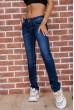 Джинсы женские 167R602 цвет Темно-синий недорого