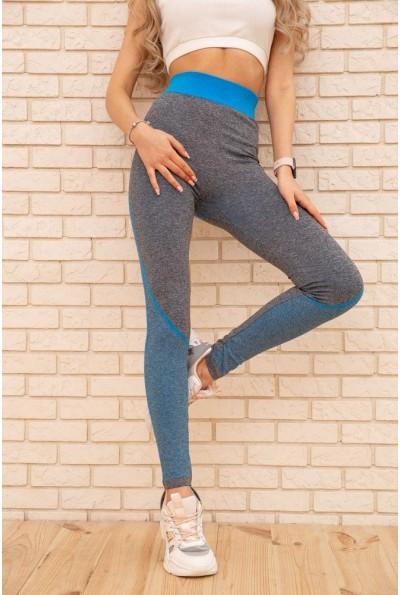 Лосины женские 129R829-4 цвет Серо-голубой 55303
