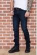 Темно-синие мужские джинсы 171R006 стоимость