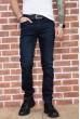 Купить Темно-синие мужские джинсы 171R006 53661