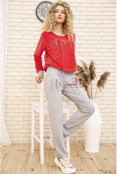 Женский прогулочный костюм двунитка Свитшот и штаны цвет Коралловый 167R15-1