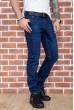 Джинсы мужские на флисе  цвет темно-синий 129R2106 стоимость