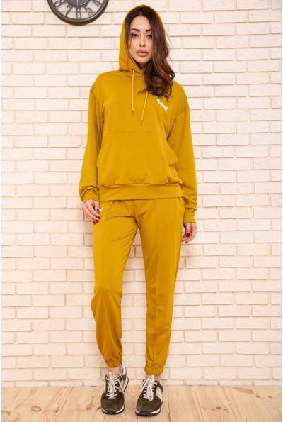 Спортивный костюм женский 103R193 цвет Горчичный