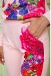 Спортивный костюм женский 172R1266 цвет Персиковый акция
