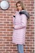 Куртка женская демисезонная  цвет пудровый 129R2662-3 стоимость