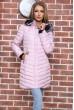Куртка женская демисезонная  цвет пудровый 129R2662-3 скидка