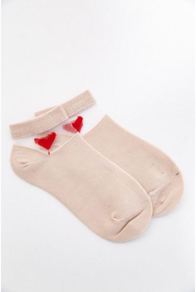 Носки женские 151R2238 цвет Бежевый