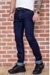 Джинсы мужские 171R001 цвет Темно-синий стоимость