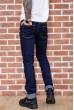 Джинсы мужские 171R001 цвет Темно-синий цена 1129.0000 грн
