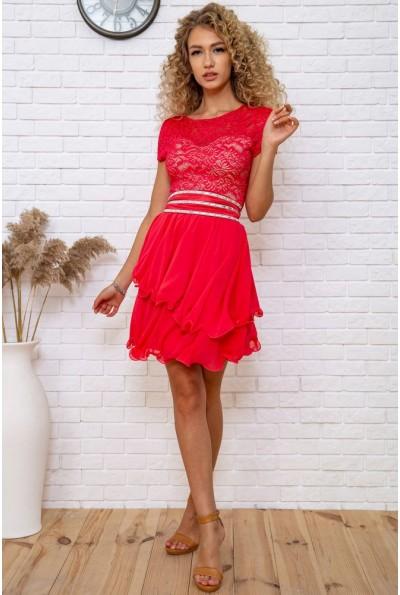 Платье  цвет коралловый 167R891 59362