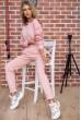 Спортивный костюм женский однотонный цвет Пудровый 104R0033 скидка